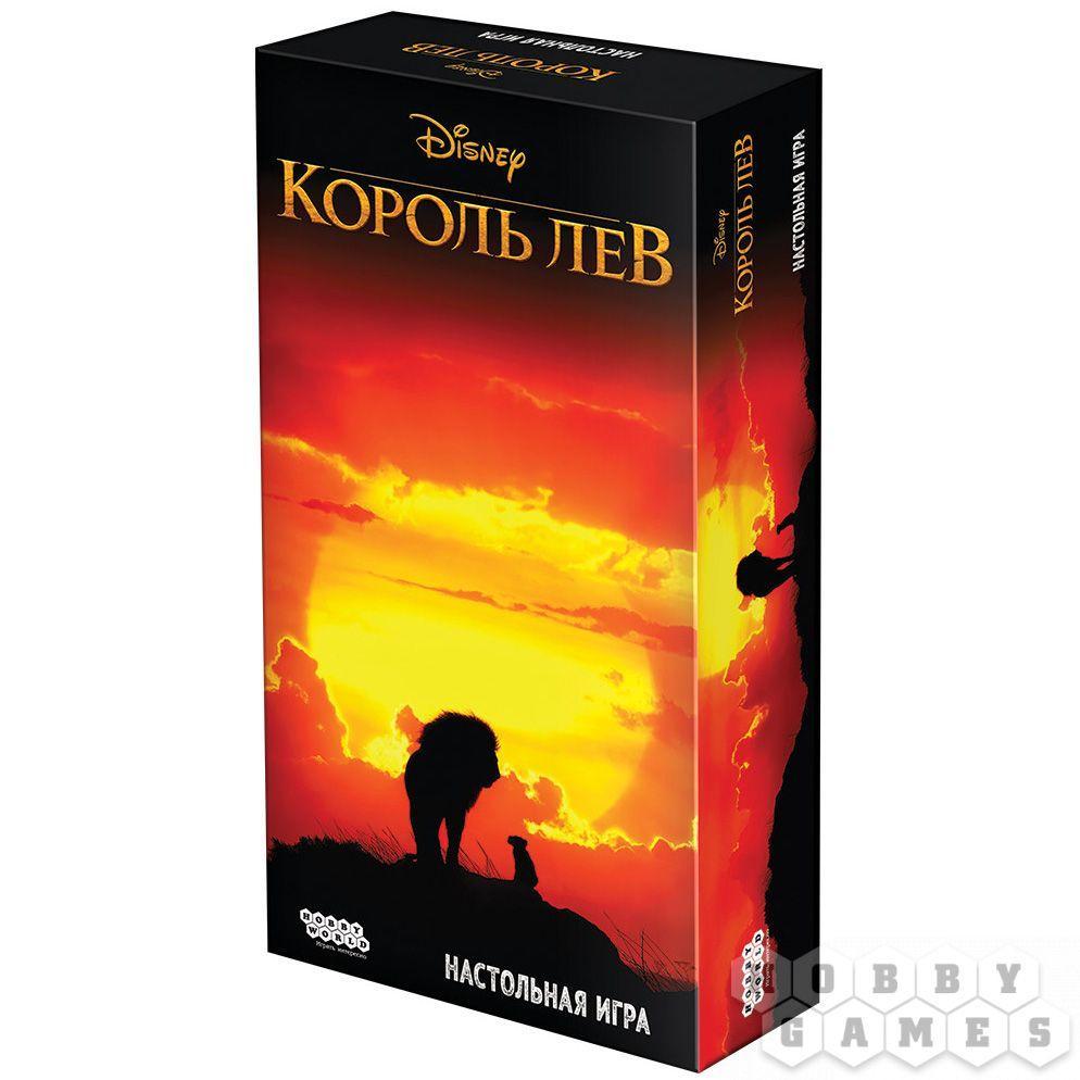 Настольная игра: Король Лев
