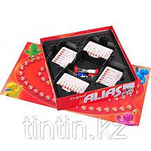 Настольная игра - Alias (Скажи иначе), фото 3