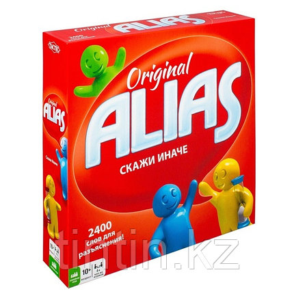 Настольная игра - Alias (Скажи иначе), фото 2