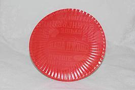 Тарелка d 240мм, ламинир., с логотипом, картон, 700 шт