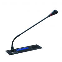 Микрофонный пульт делегата Samcen S6070D