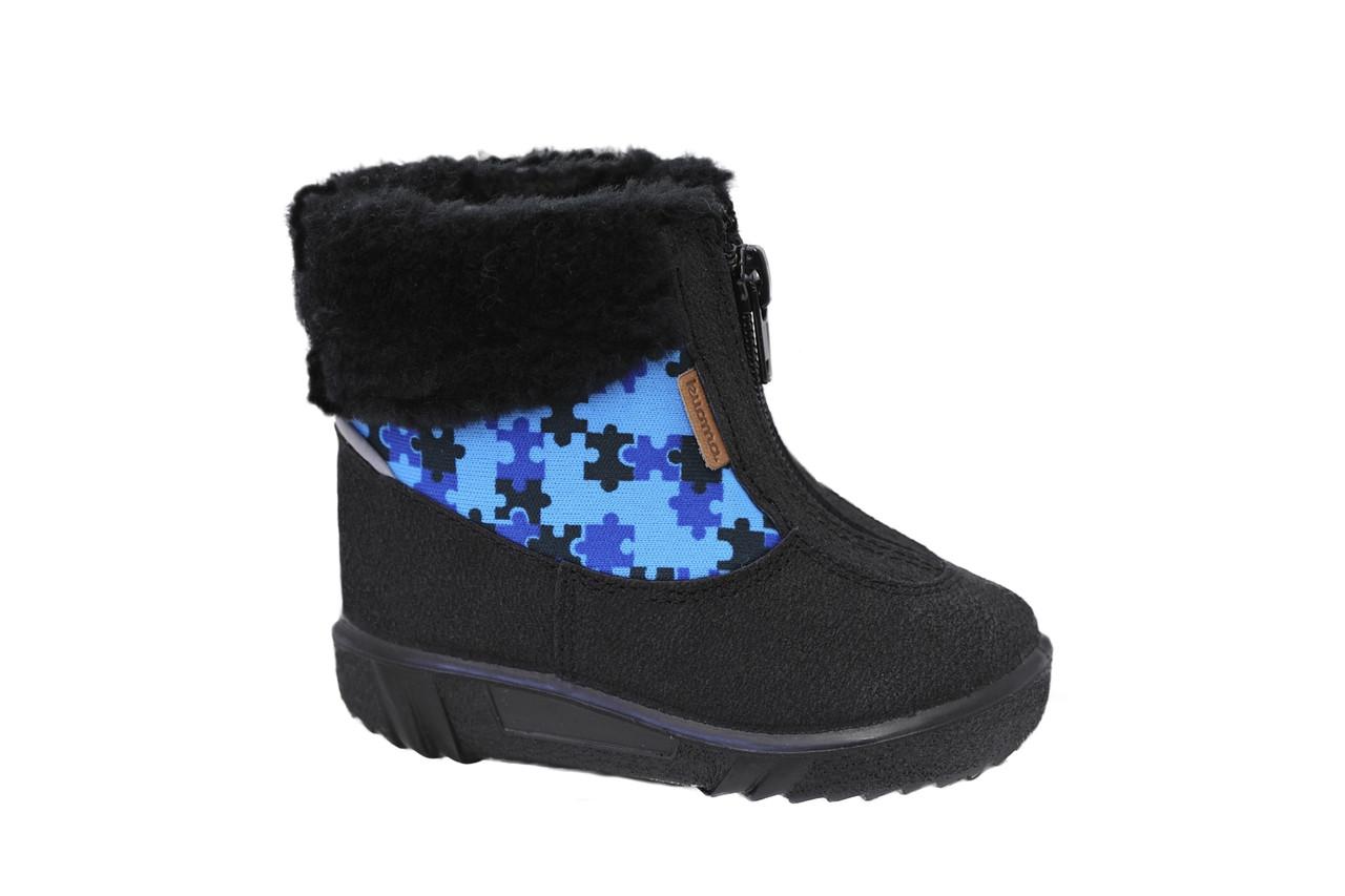 Обувь детская Baby wool, Neon Blue Puzzle