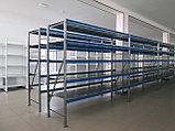 Стеллаж складской базовый 2400/1500/600, фото 4