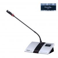 Микрофонный пульт делегата беспроводной BKR WCS-103D Silver