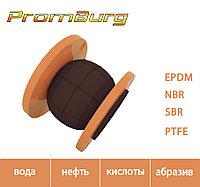 Резиновый компенсатор для трубопроводов Ду65 Ру10/16