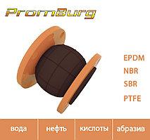 Резиновый компенсатор для трубопроводов Ду125 Ру10/16