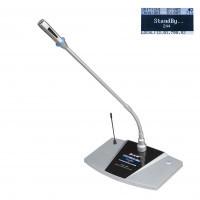 Микрофонный пульт делегата беспроводной BKR WCS-105D Silver