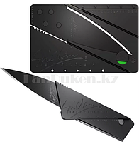 Складной нож кредитка Cardsharp 17 см