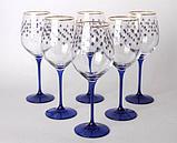 Набор из 6 бокалов для вина Кобальтовая сетка, фото 2