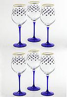 Набор из 6 бокалов для вина Кобальтовая сетка