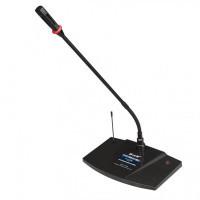 Микрофонный пульт делегата беспроводной BKR WCS-105D
