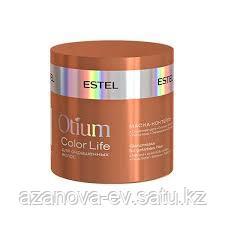 Маска-коктейль для окрашенных волос (Estel Otium Color Life Mask) – 300 мл