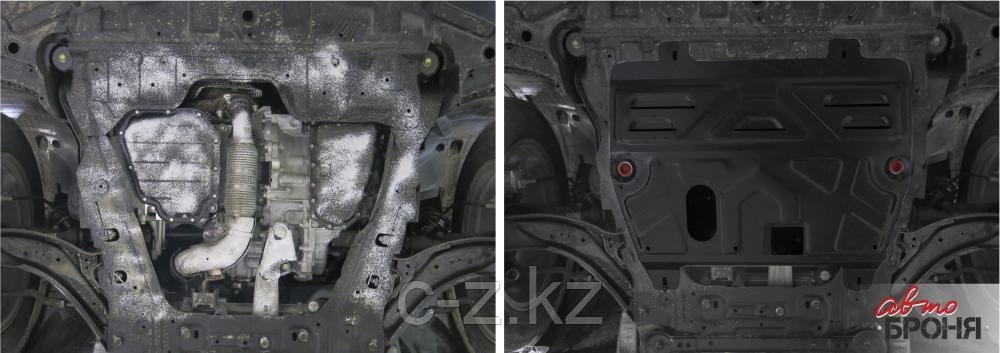 Защита картера и КПП Nissan Qashqai, 2006-2014, фото 2