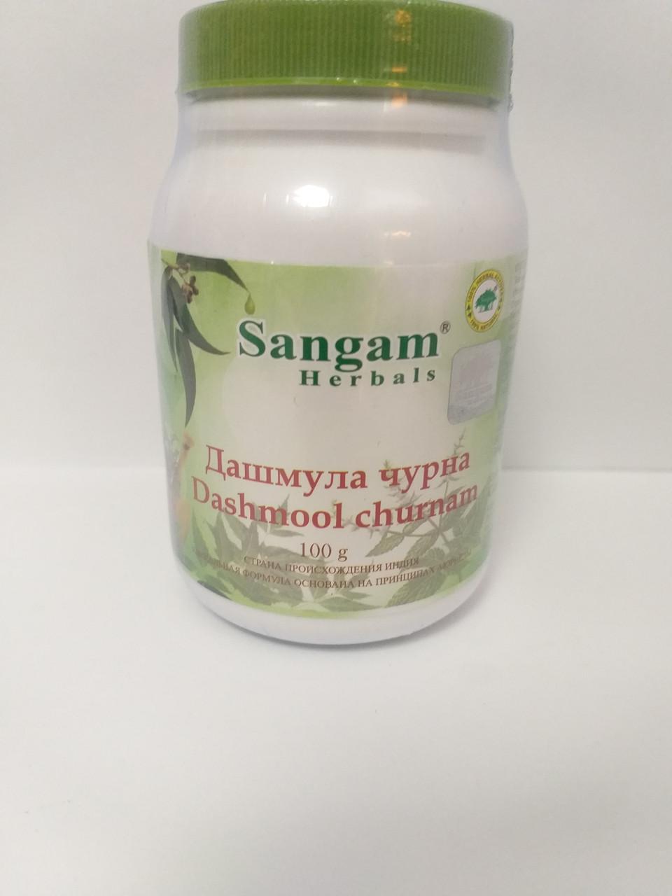 Дашмула чурна , 100 гр, порошок, Dashmool churnam, Sangam churnam
