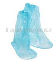 Бахилы многоразовые водонепроницаемые 42-43 размер XL голубые
