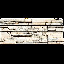 Фасадная термопанель СТИРОЛ Brocken Stone 04