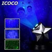 Проектор «Звездное небо»