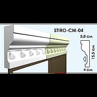 Венчающий Карниз STIRO-CM-04