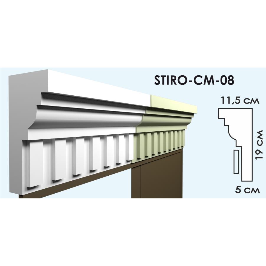 Венчающий Карниз STIRO-CM-08