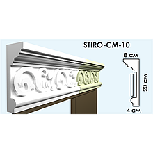 Венчающий Карниз STIRO-CM-10