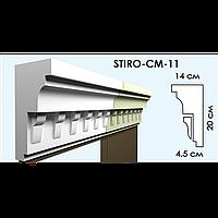 Венчающий Карниз STIRO-CM-11