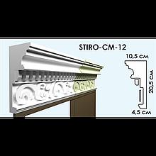 Венчающий Карниз STIRO-CM-12