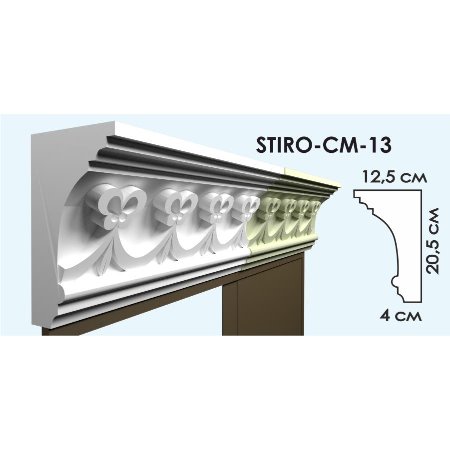 Венчающий Карниз STIRO-CM-13