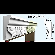 Венчающий Карниз STIRO-CM-14