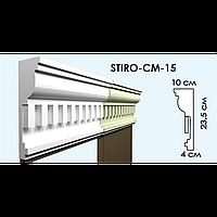 Венчающий Карниз STIRO-CM-15