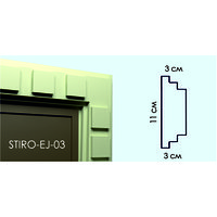 Наличник STIRO-EJ-03
