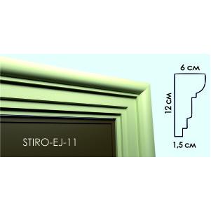 Наличник STIRO-EJ-11