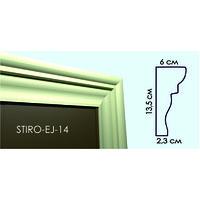 Наличник STIRO-EJ-14
