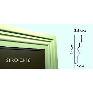Наличник STIRO-EJ-18