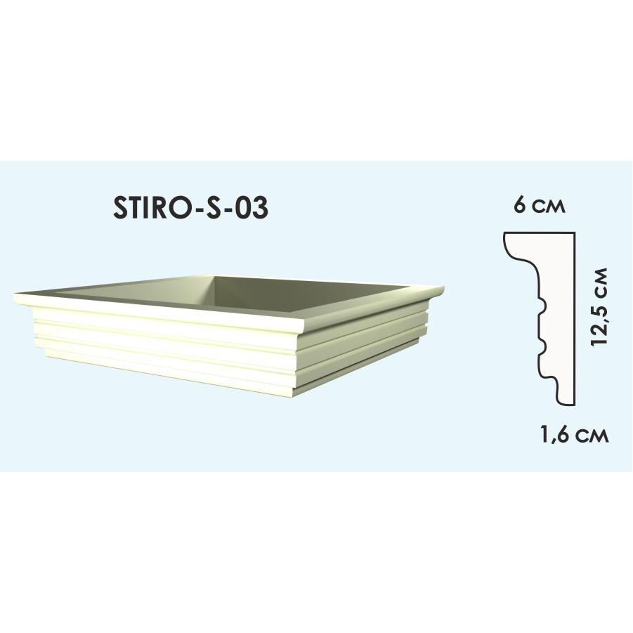 Подоконник STIRO-S-03