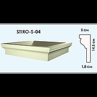 Подоконник STIRO-S-04