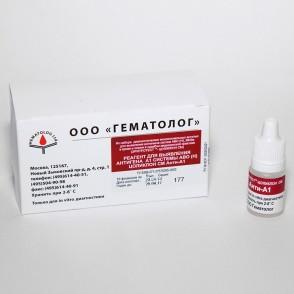Эритротест-Цоликлон Анти-АВ 10доз*5мл Гематолог, 1фл