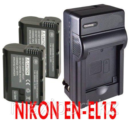 Зарядка nikon en-el15 EN-EL15