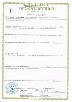 Черно-белый МФУ Konica Minolta KIP 7700, фото 2