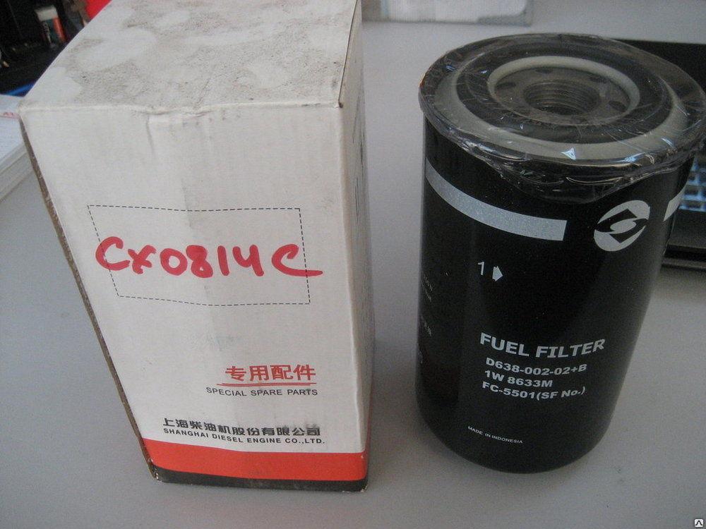 Топливный фильтр D638-002-02 XCMG