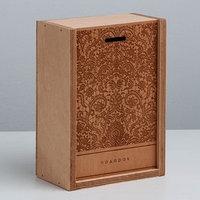 Ящик подарочный деревянный 'Подарок', 20 x 14 x 8 см