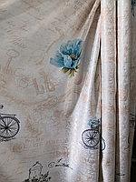 Ткань для штор Софт 1