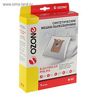 Пылесборник синтетический Ozone micron M-02, 5 шт (S-bag)