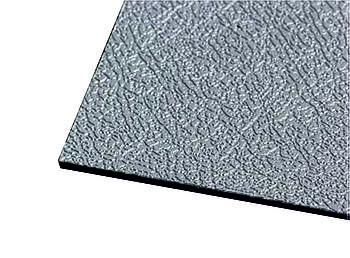 Серый ABS пластик (2мм) 1,22м х 2,44м
