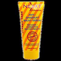 Бальзам-сыворотка против перхоти Nexxt Anti-Dandruff Balm-Serum 200 мл