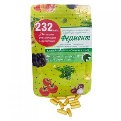 ФЕРМЕНТ 232 для похудения - фото 1