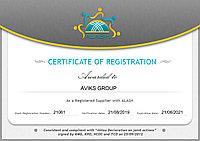 """Компания ТОО """"АВИКС ГРУП"""" внесена в базу рекомендованных поставщиков нефтегазодобывающей отрасли Казахстана."""