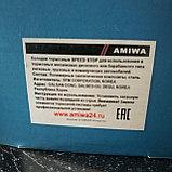 Тормозные колодки задние барабанные SUZUKI GRAND VITARA J20A, AMIWA, фото 4