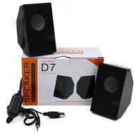 Колонки Multimedia speaker D7 (2.0) - Black, 3Вт(2x1.5) RMS, 100Hz-18kHz, 8dB, USB