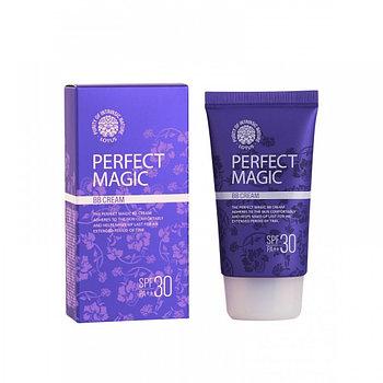 Lotus BB Cream Perfect Magic SPF30 PA++  50мл