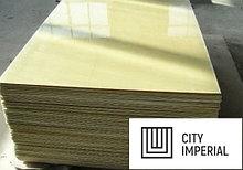 Текстолит стержень 25 мм (L~ 550 мм, ~0,4 кг)